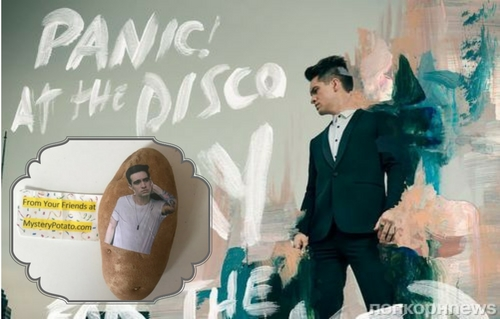 Panic! At The Disco potatoes